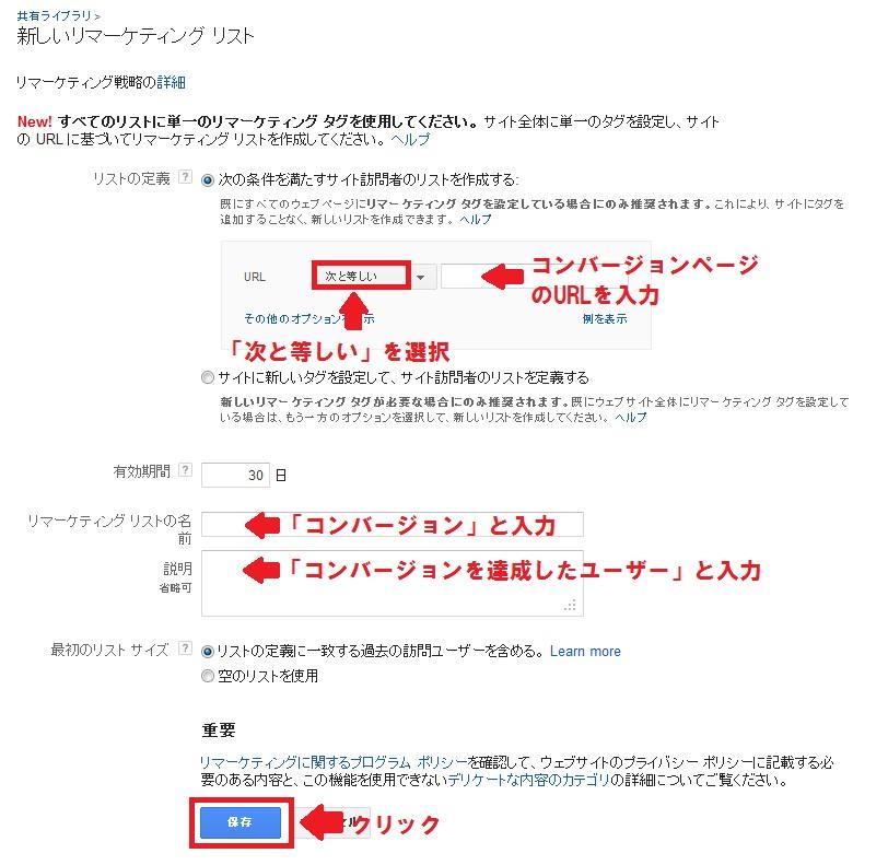 ユーザー定義