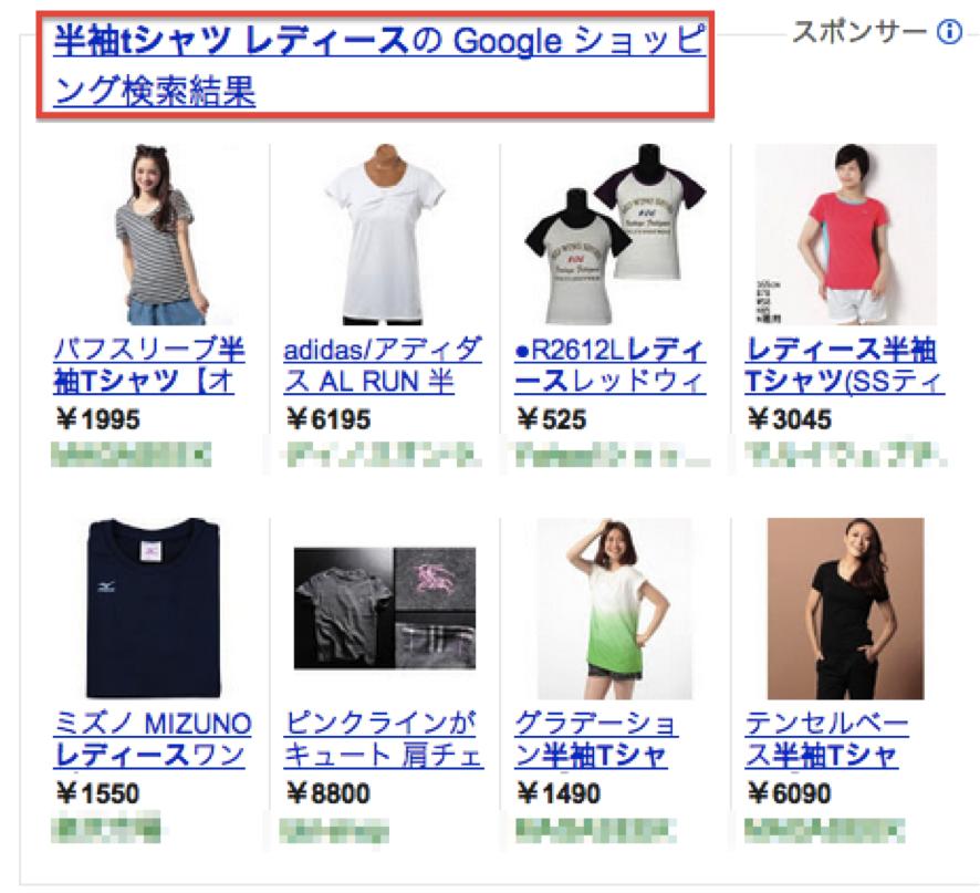 『半袖Tシャツ レディース』 Googleショッピング