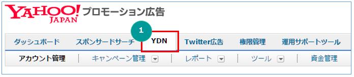「YDN」