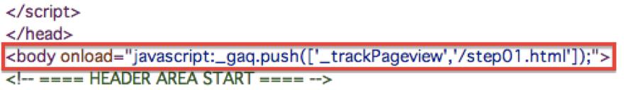 仮想URLを埋め込む
