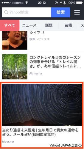 【大きい画像+テキスト】