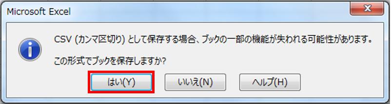 リスト作成5