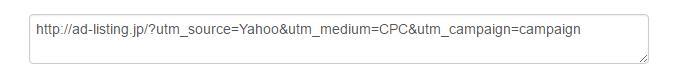 URL パラメータ付与