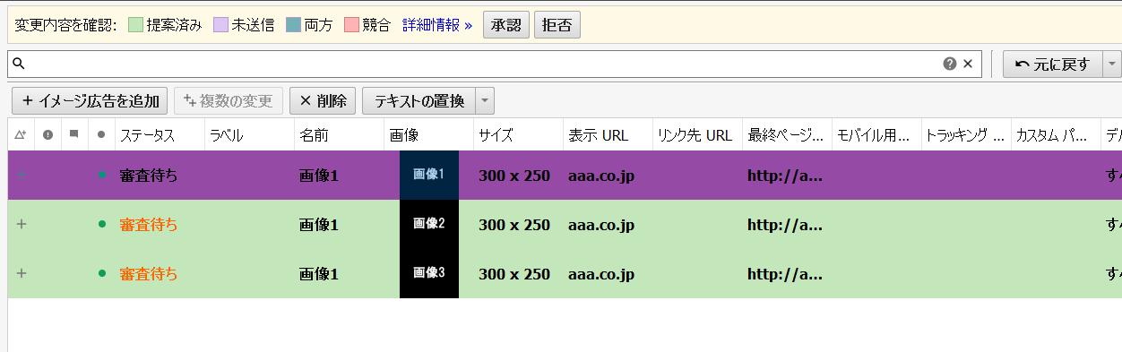 CSVファイルで保存