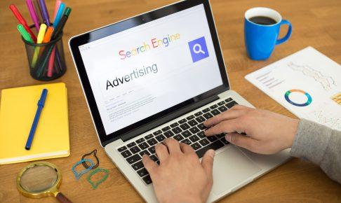 リスティング広告 マッチタイプ