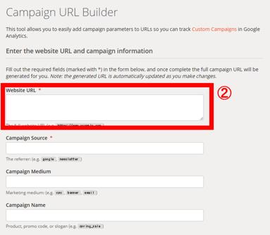 「Website URL」