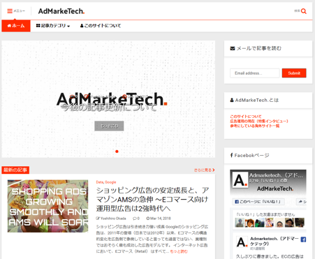 AdMarkeTech.