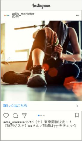 認知×画像広告
